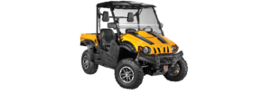 2016 CubCadet Challenger 500 front view